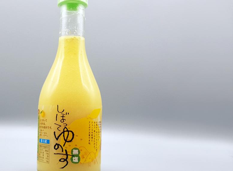 Yuzu-Saft au der Kühltheke