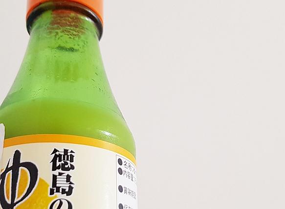 Yuzu-Saft, ungekühlt