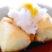 Agedashi Tofu beweist, dass Tofu schmecken kann