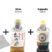 Rezept für ein Tsuyu-Konzentrat aus Mirin, Sojasoße und Dashi