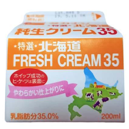 Japanische Sahne mit 35% Fett