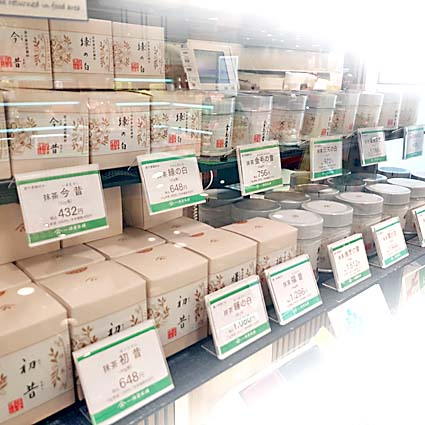 Matcha-Auswahl bei Ippodo im Kaufhaus Kintetsu in Osaka