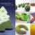 Schönere Weihnachtsplätzchen mit Matcha, Yuzu, Hojicha, schwarzem Sesam und mehr