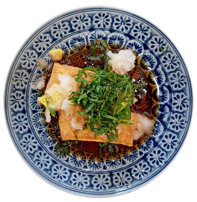 Atsuage-Tofu mit Rettich, Ingwer und Shiso
