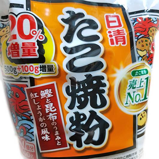 Spezielles Takoyaki-Mehl
