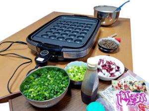 Takoyaki - Vorbereitung