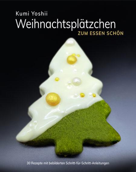 Weihnachtsplätzchen. Zum Essen schön. Von Kumi Yoshii