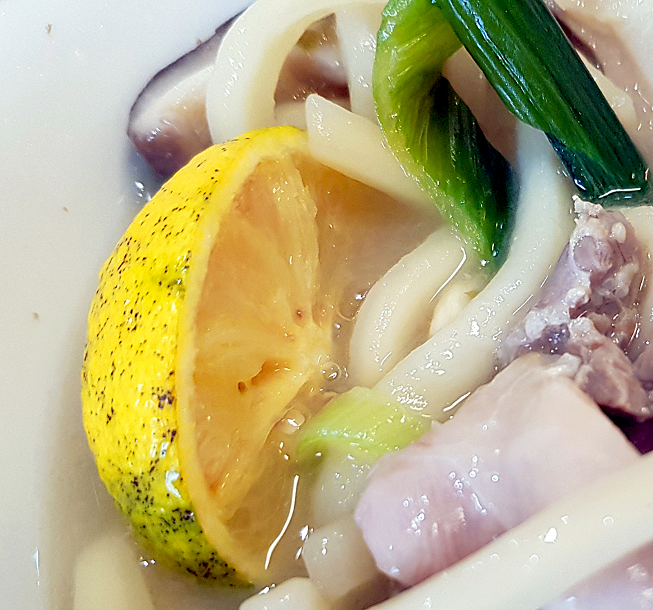 Sudachi in Udon
