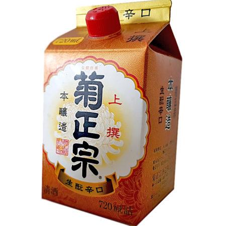 Japanischer Sake im Tetrapack