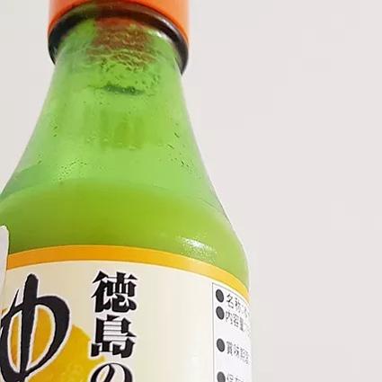 Pasteurisierter Yuzusaft aus dem Asia-Shop