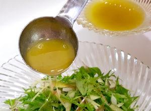 Yuzu-Olivenöl-Dressing: Einfach und köstlich – passt ideal zu Mizuna, Meeresfrüchten
