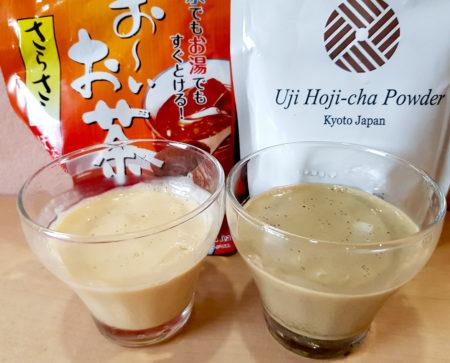 Hojicha-Pudding mit Dextrin-Hojicha-Pulver (links) und reinem Hojicha-Pulver (rechts)